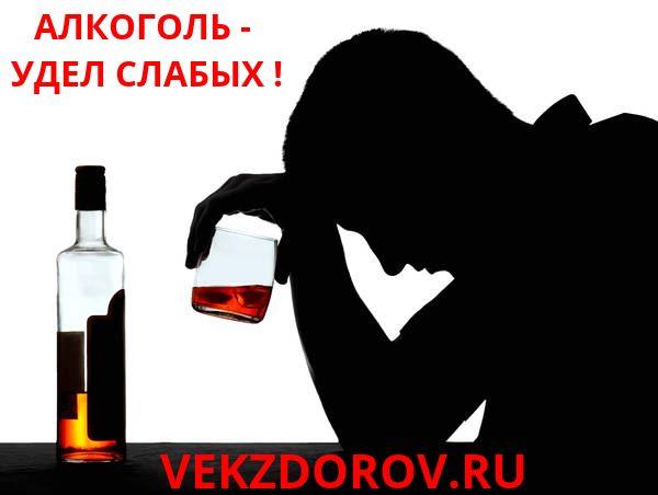 АлкоБарьер - реальный отзыв алкоголика!