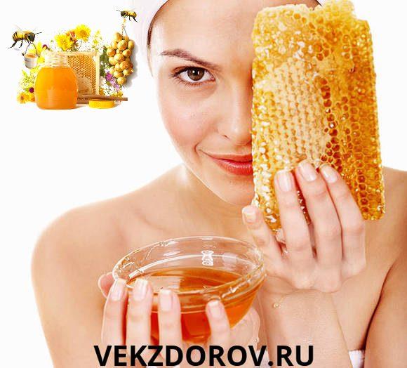 Рецепты известных медовых масок для лица!