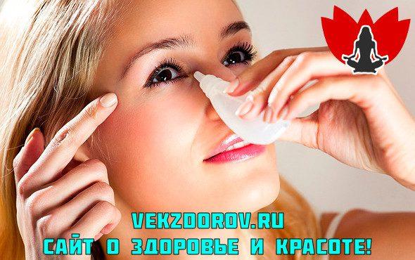 Капли - лучшее лекарство от сухости глаз!