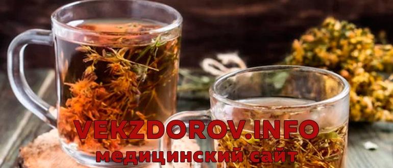 Монастырский чай (сбор) - природная травяная аптека!