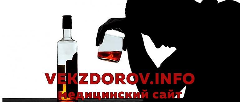 Реальный отзыв про сыворотку Алко Барьер от алкоголизма