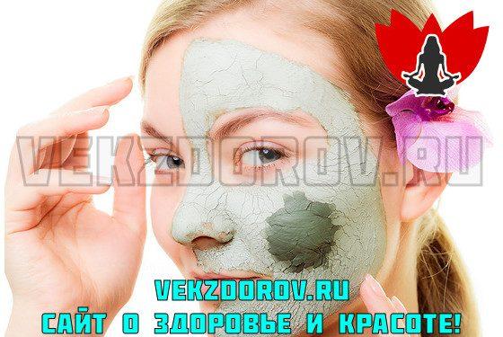 Освежающие маски для лица в домашних условиях