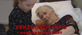 Болезнь Альцгеймера: ее признаки, стадии, лечение заболевания