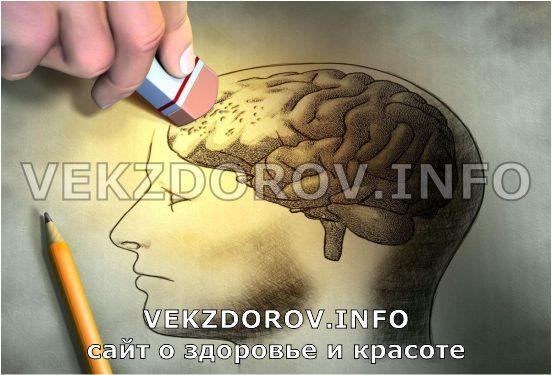 действие болезни на мозг человека