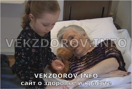 забота о старом человеке