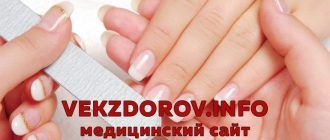 Как сохранить красивые и здоровые ногти в домашних условиях?