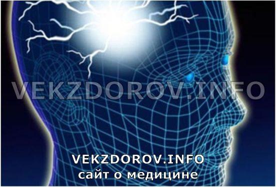 эпилепсия у человека