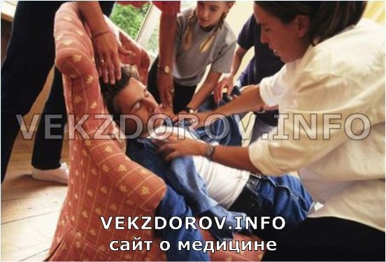 приступ эпилепсии у человека