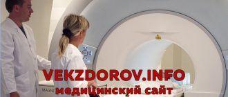 Современные методы диагностики заболеваний центральной и периферической нервной системы