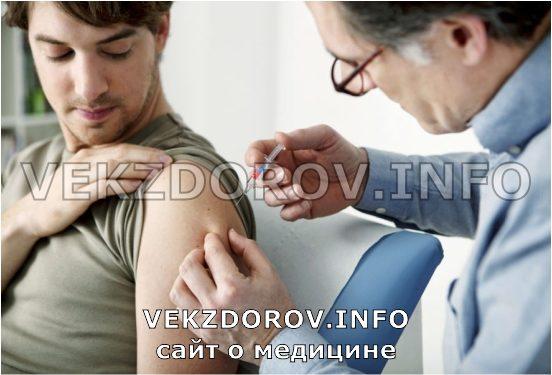 прививка против укуса клеща