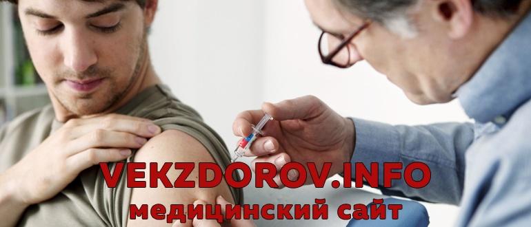 Вирусный энцефалит после укуса клеща, симптомы и последствия инфекции