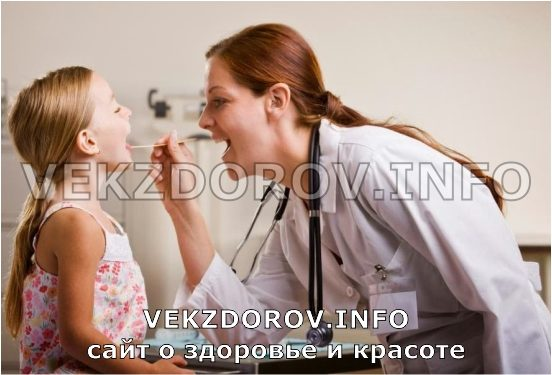 осмотр у врача