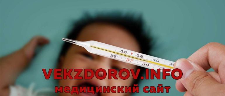 Все об инкубационном периоде серозного и гнойного менингита у взрослых и детей