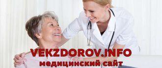 Дисциркуляторная энцефалопатия головного мозга ее клиника и лечение