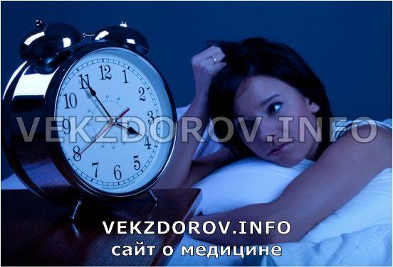 сон не менее 6 часов