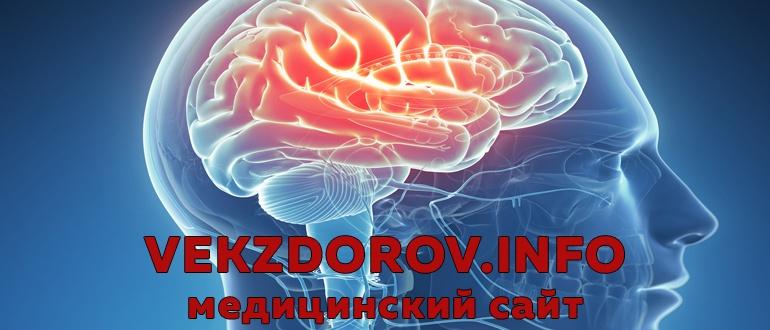 Как оказать первую помощь во время приступа эпилепсии