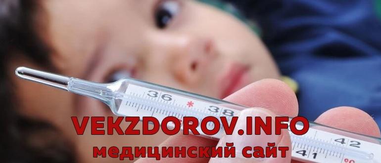 Клиника, лечение и профилактика клещевого энцефалита у детей