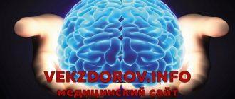 О чем свидетельствует наличие диффузных изменений головного мозга