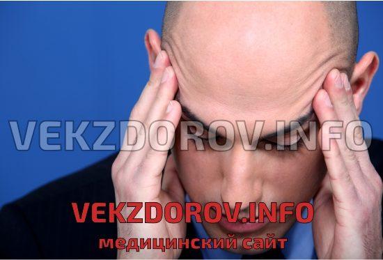причины головных болей
