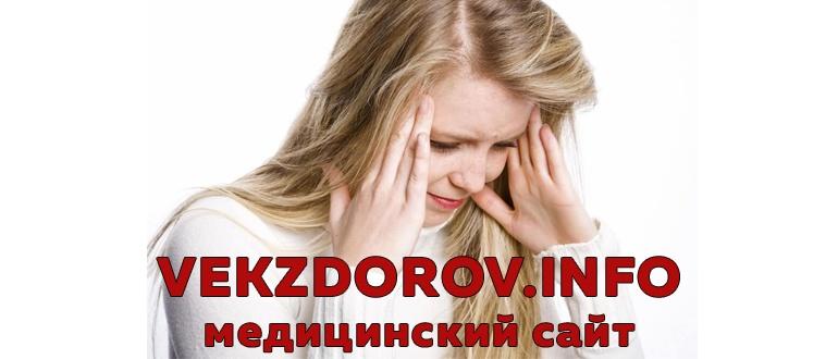 Опасна ли арахноидальная киста головного мозга