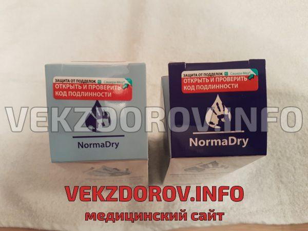 проверка на подлинность NormaDry