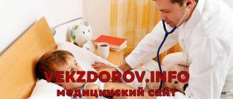 Симптомы, лечение и профилактика серозных менингитов у детей