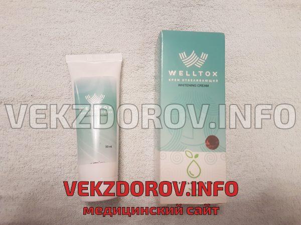 упаковка отбеливающего крема Welltox