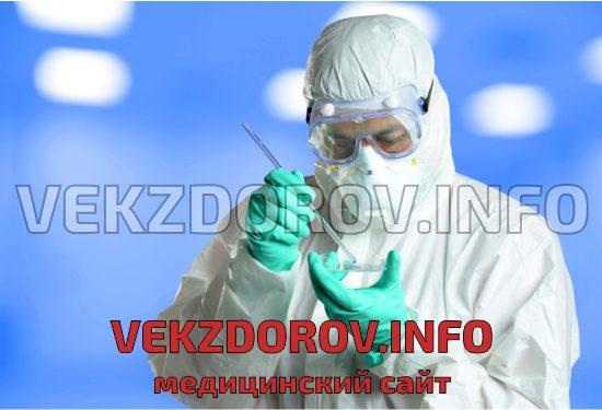 лечение эболы