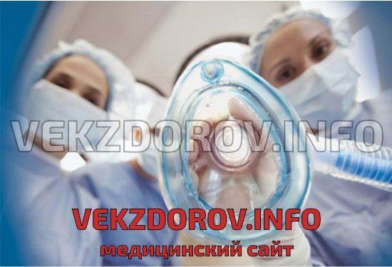операция на мозг