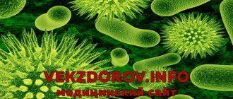 Что такое бактериологическое оружие?