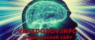 Медицинские и этические проблемы постановки диагноза «смерть мозга»